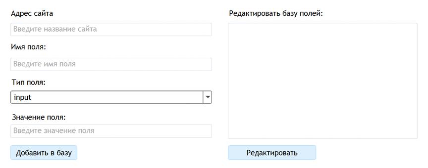 1edit-filed.png