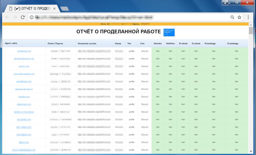 changelog_rapport.thumb.png.bbb4657f75a3