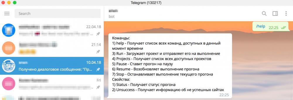 changelog_telegram.thumb.png.e6ba1425d5b