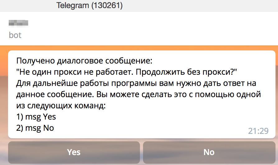 changelog_telegram3.png.7cebeba4a21c9c8a