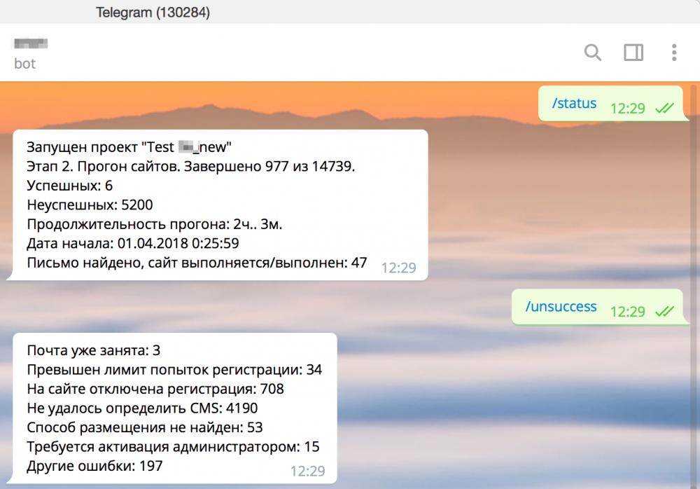 changelog_telegram4.thumb.png.242a109f6a