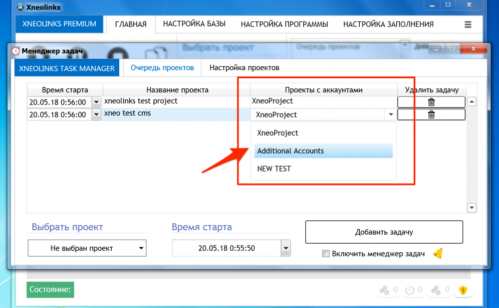 task_manager_ru.thumb.png.138e4b517c6ca7