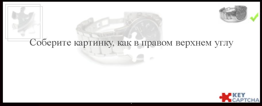 5b5343b61d071___21_07_18__17_28.png.ffa5